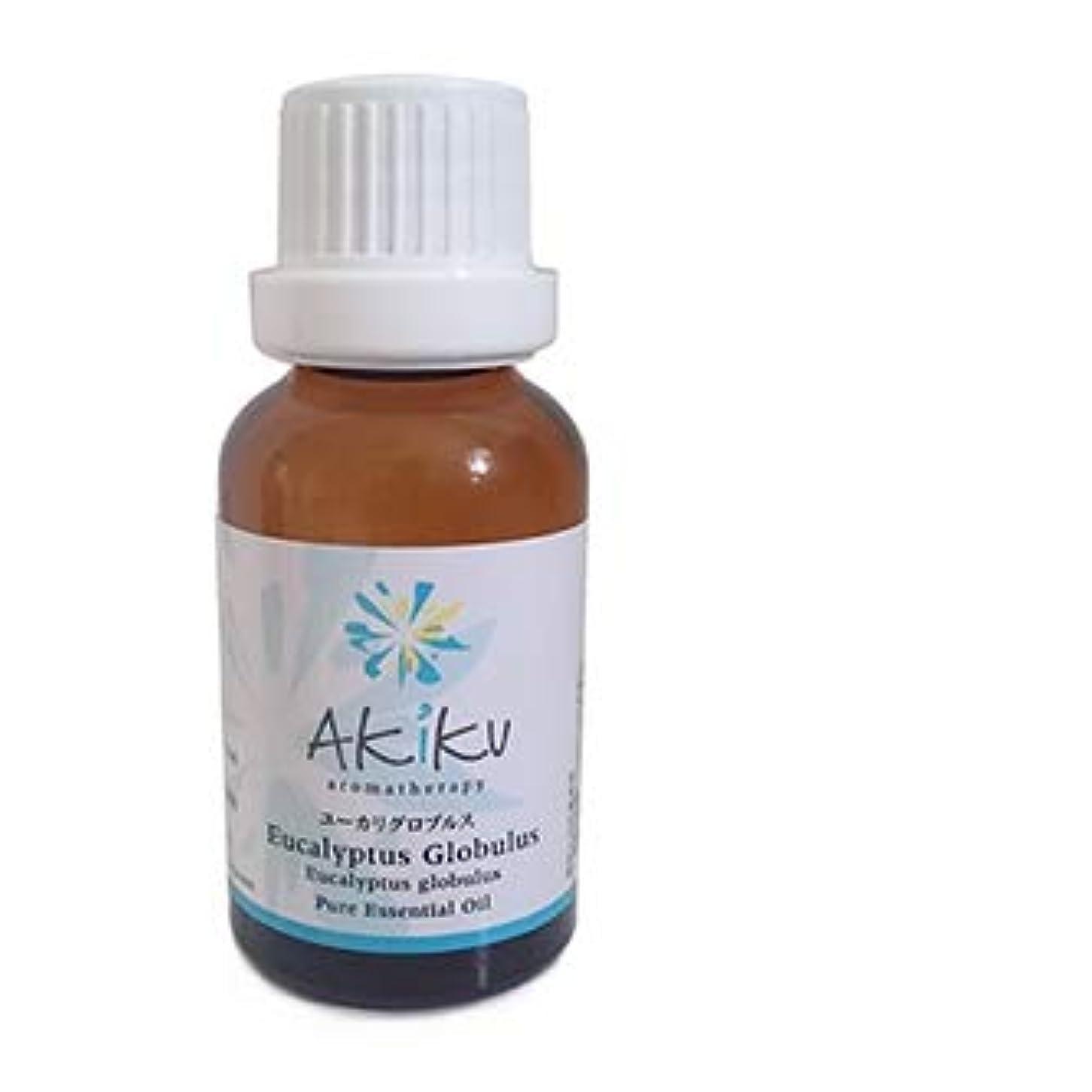 離れた事おじさんAkiku Aroma (アキクアロマ)精油 100%天然 ユーカリ Eucalyptus Globulus 12ml