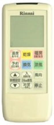 リンナイ 浴室暖房乾燥機専用部品 リモコンBHS-04A