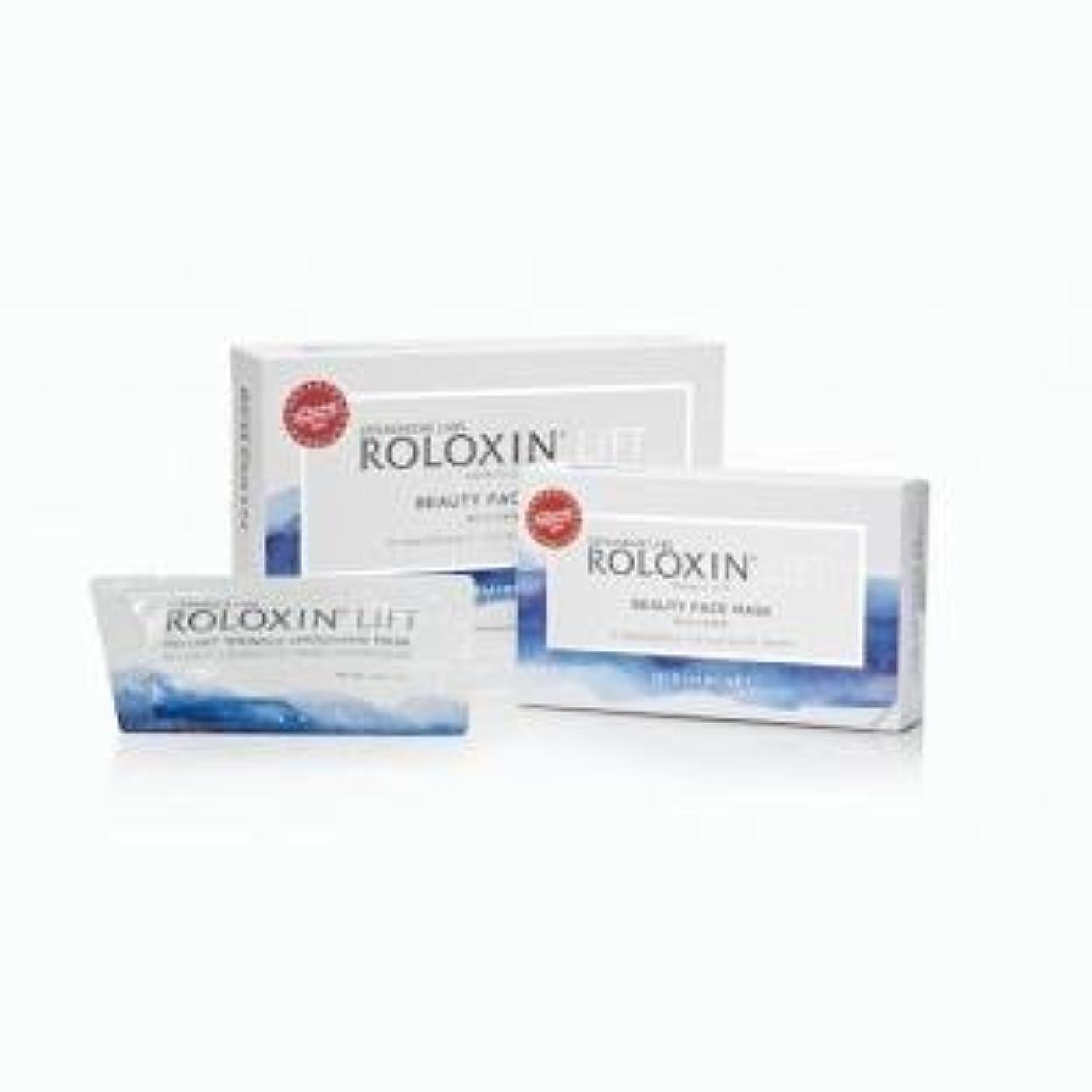 朝ごはん母音プレーヤーROLOXIIN LIFT(ロロキシン リフト) 5個パック
