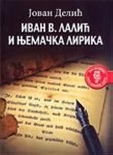 Ivan V. Lalic i njemacka lirika : jedno intertekstualno istrazivanje