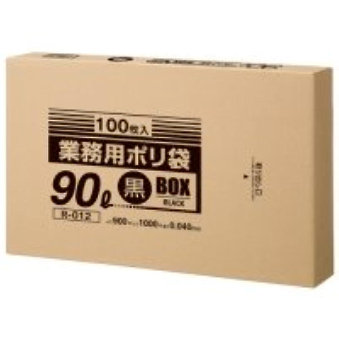 膨らませる組立漏斗クラフトマン 業務用ポリ袋 黒 90L BOXタイプ 1箱(100枚)