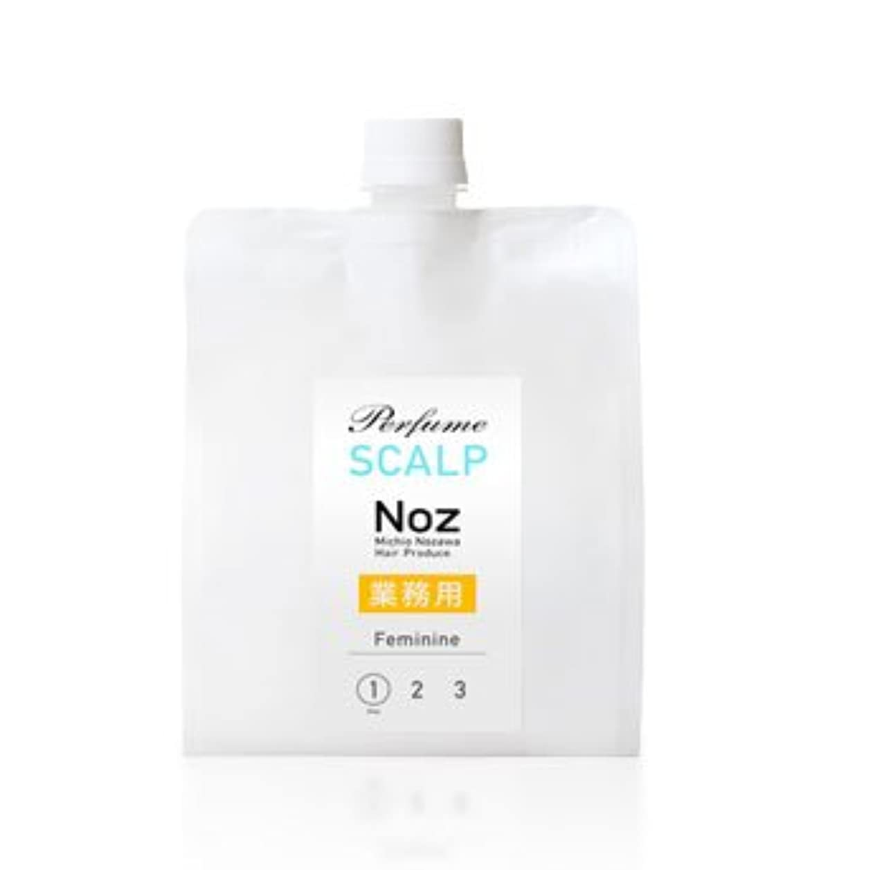 貫通するガロン取得するNoz ノズ スカルプ シャンプー (フェミニン) 業務用パウチ