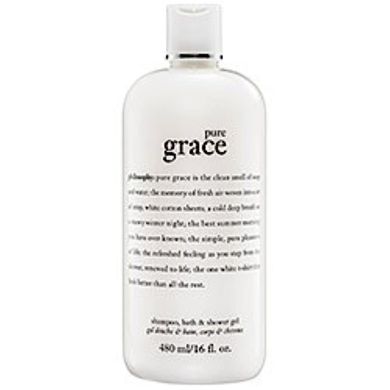 補償並外れてのためpure grace (ピュアグレイス ) 16.0 oz (480ml) foaming bath and shower gel for Women