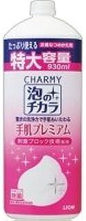 ライオン CHARMY泡のチカラ 手肌プレミアム 詰替用 大型サイズ 930ml 1本