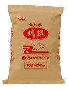 業務用 伯方の塩焼塩 20kg  2袋