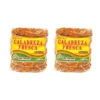 ラテン大和 ブラジル式ソーセージ リングイッサ カラブレーザ フレスカ 1000g ×2袋セット