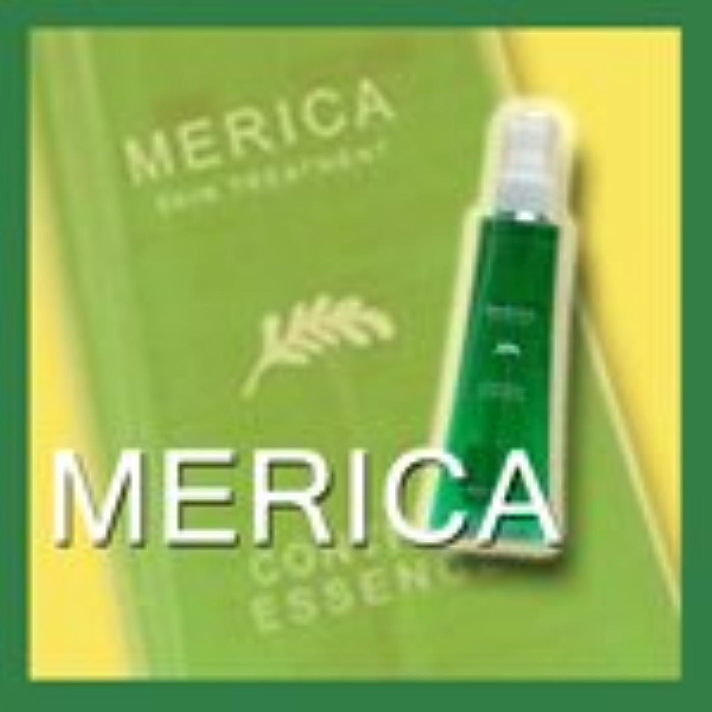 カバレッジ難民問題MERICA メリカ スキントリートメントS 200ml 医薬部外品 【白い 化粧水】