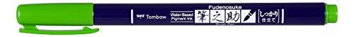 トンボ鉛筆 水性サインペン 筆之助しっかり仕立て グリーン WS-BH07 1本 ×3 セット