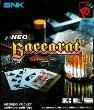 Neo Baccarat  (NeoGeo Pocket Color)