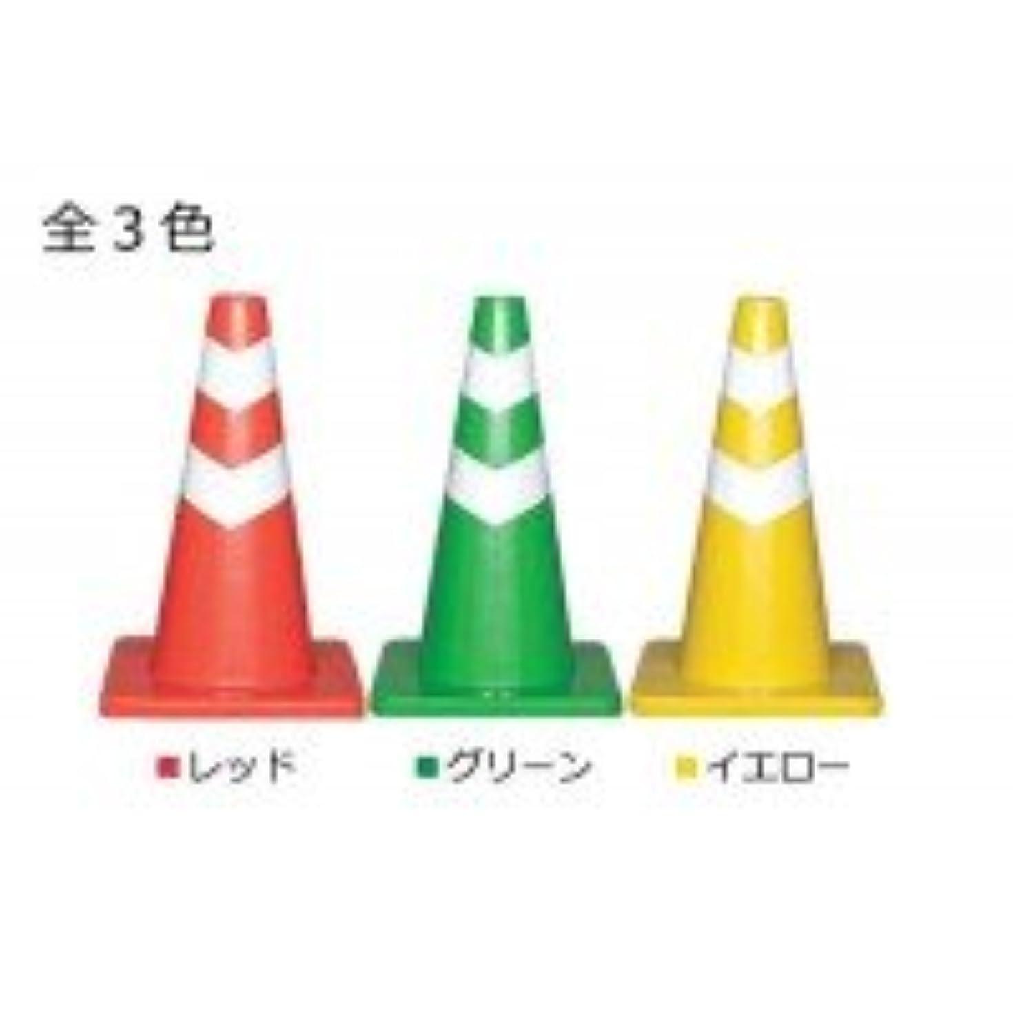 傷つけるサワー小川三甲 サンコー 反射テープ付コーン ソフトスコッチコーン 450H 8Y0124?レッド 1055553