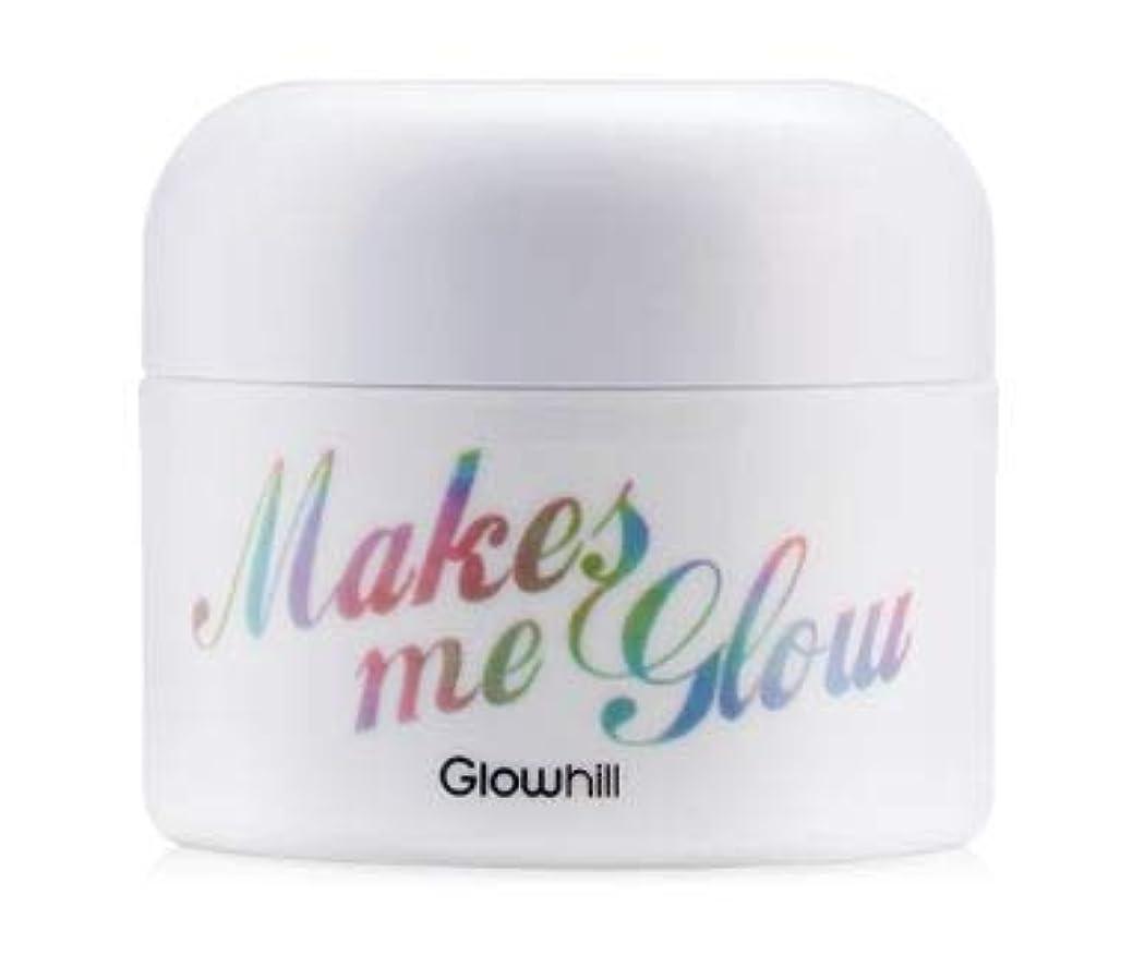 ハブブ苦情文句卒業[Glowhill] Aurora Whitehole Glow Mask / [グローヒル] オーロラホワイトホールグローマスク [並行輸入品]