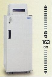 【北海道配送不可】 玄米保冷庫 アルインコ HCR-06E 【送料・設置費込】 玄米30kg/6袋用