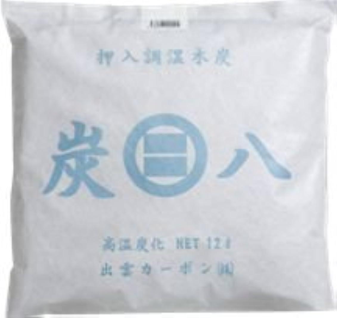 魔女酒ゾーン【お徳用箱】炭八 調湿木炭(大袋) (4個入)
