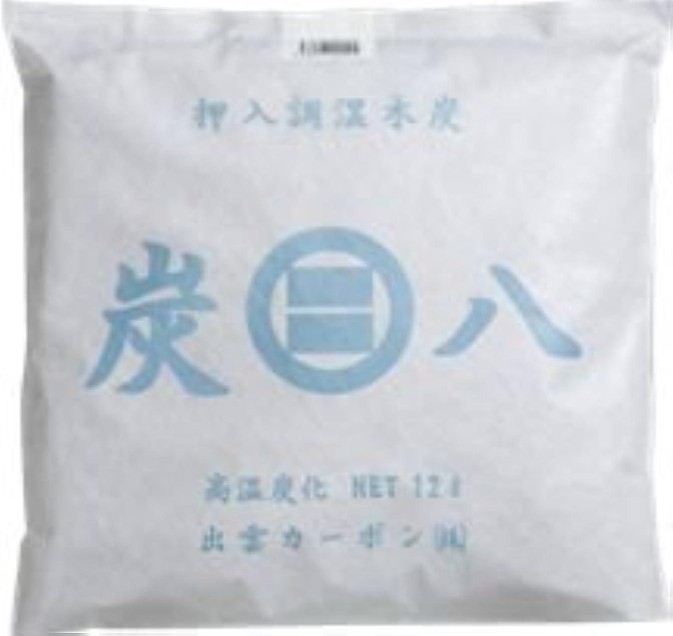 解読する識別粘性の【お徳用箱】炭八 調湿木炭(大袋) (4個入)