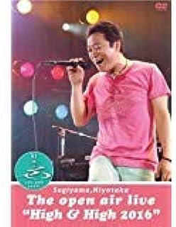"""SUGIYAMA、KIYOTAKA The open air live """"High&High 2016""""(DVD)"""