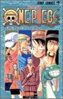 ONE PIECE 34 (ジャンプコミックス)