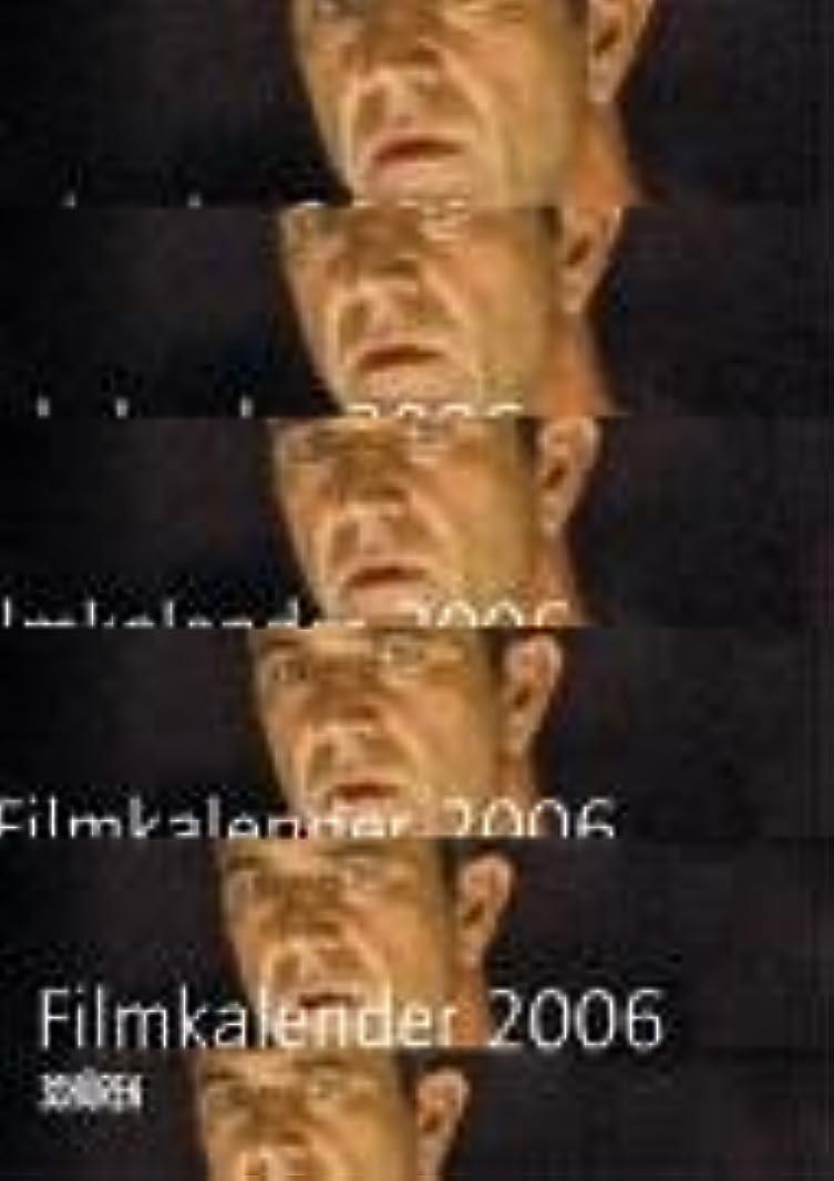 サイレントヒップビュッフェFilmkalender 2006.