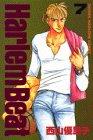 Harlem beat (7) (講談社コミックス―Shonen magazine comics (2236巻))