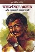 Sharad Poonam Ki Raat