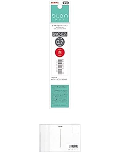 ゼブラ エマルジョンボールペン替芯0.7mm 赤 ブレン多色用 RSNC7-R 【まとめ買い 50 本 】 + 画材屋ドットコム ポストカードA