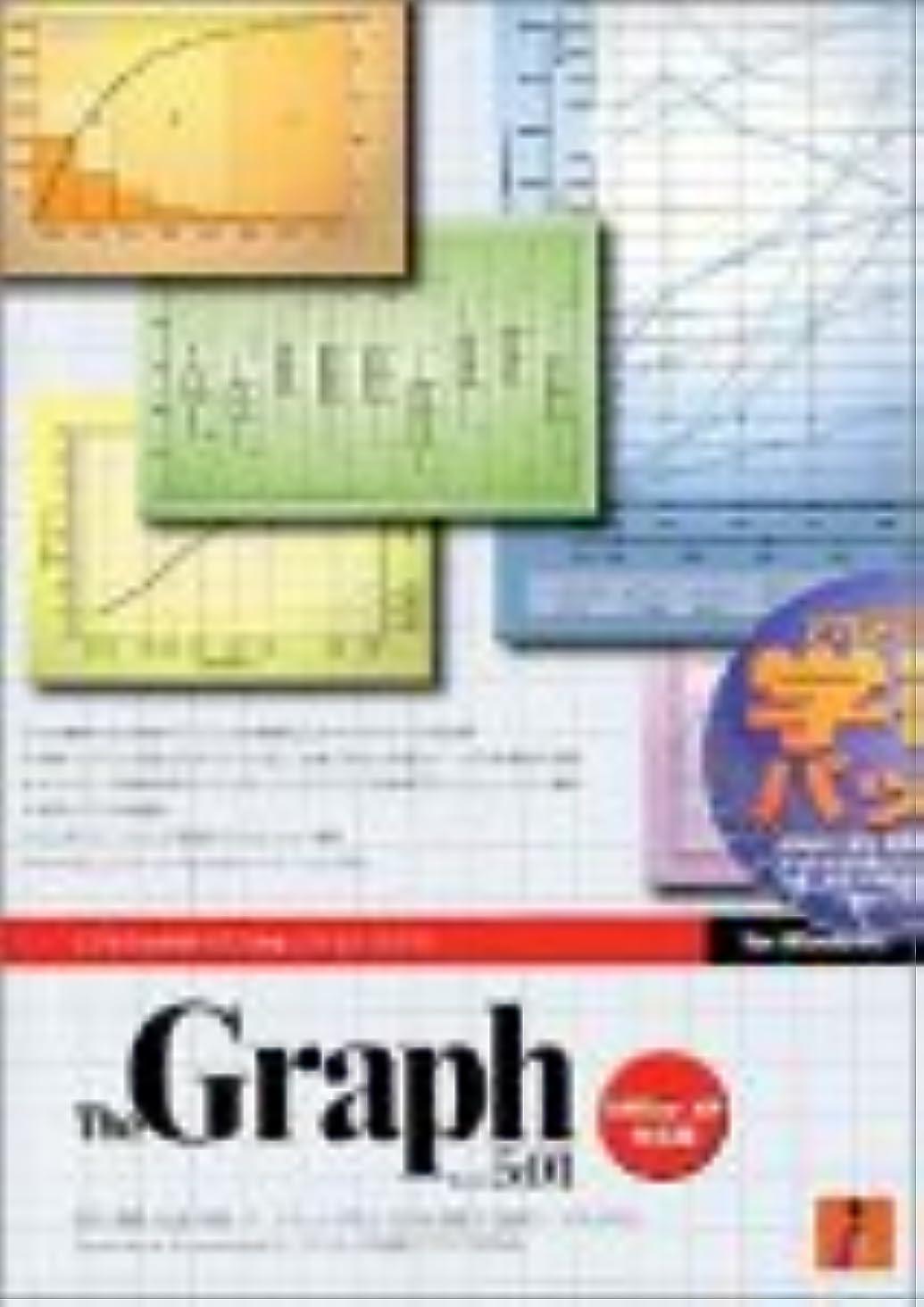 かすかな絶滅させる一緒にThe Graph Ver5.01 for Windows アカデミックパック