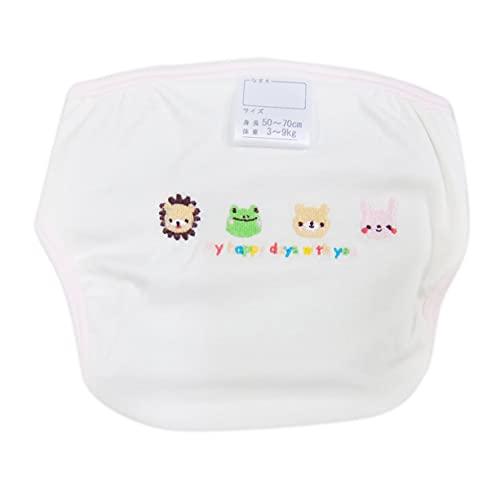 オムツカバー 布おむつ 50cm 60cm 70cm 白 ピンク ブルー 日本製 アニマル刺繍(ピンク) 新生児 撥水加工 高品質 入園準備