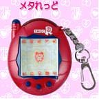 Series meta-Red-to-red plus Tamagotchi! Paddle mobile (japan import)