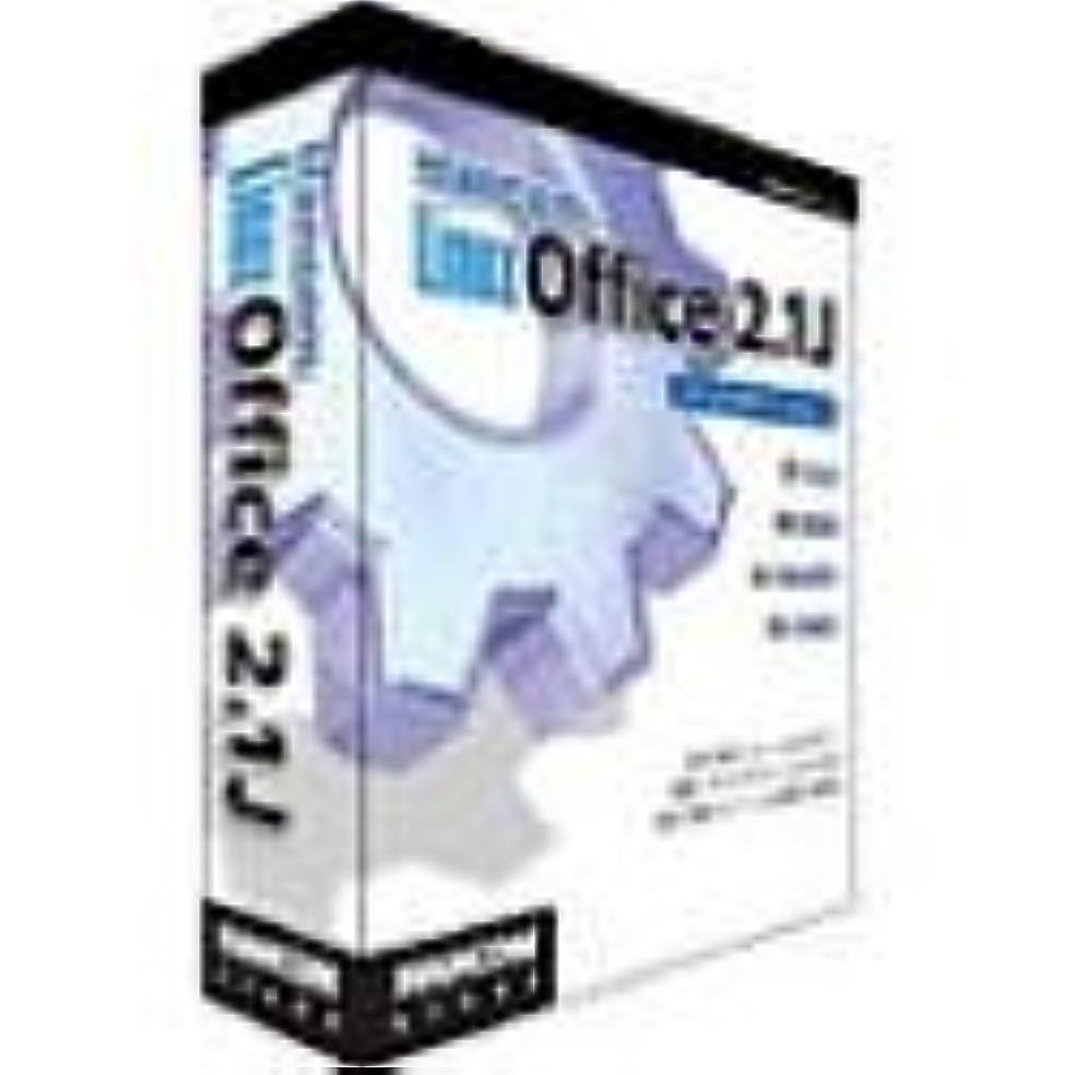 デコレーションアクロバット木曜日Hancom Linux Office 2.1J