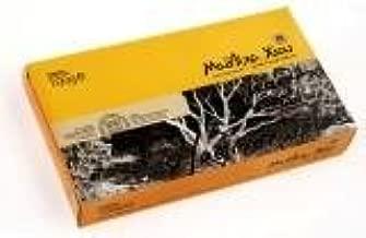 Greece, Greek Chios (Xios) Mastic Gum ( Mastiha or Mastixa ) 100 Gr Box New