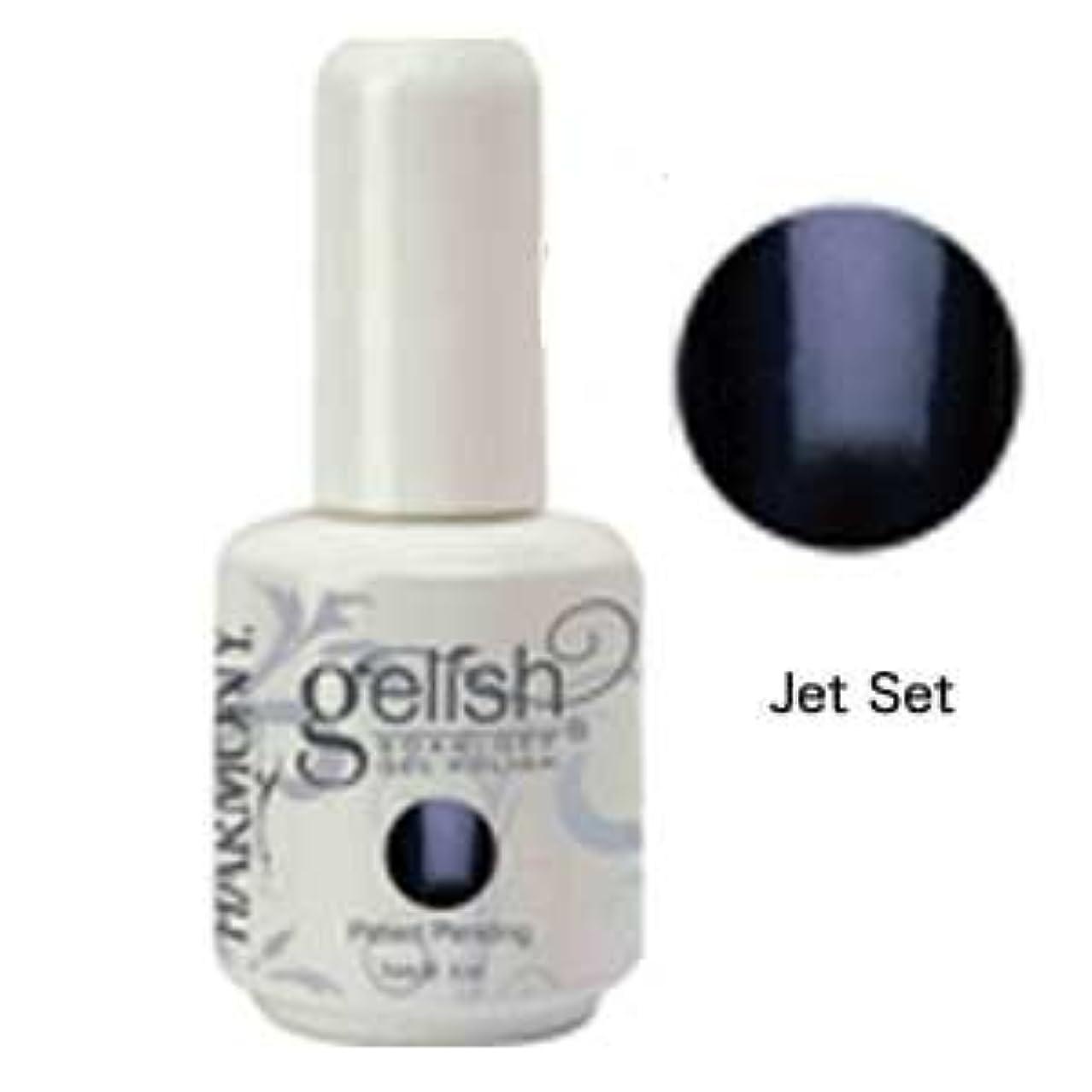 医療過誤略語緯度Harmony gelishソークオフジェル-Jet Set 15ml [海外直送品][並行輸入品]