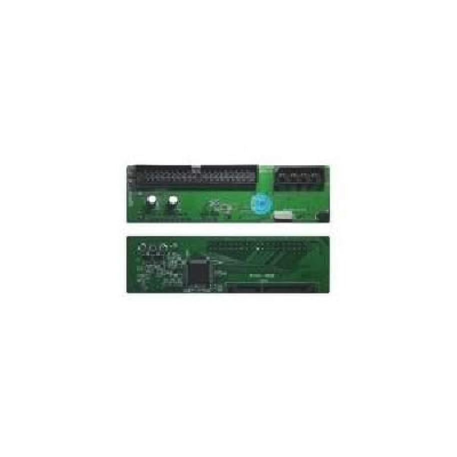 大量知覚する豊かな(まとめ)変換名人 SATAドライブ接続タイプ Z型II IDE-SATAZD2【×5セット】 AV デジモノ その他のAV デジモノ top1-ds-1619508-ah [簡素パッケージ品]