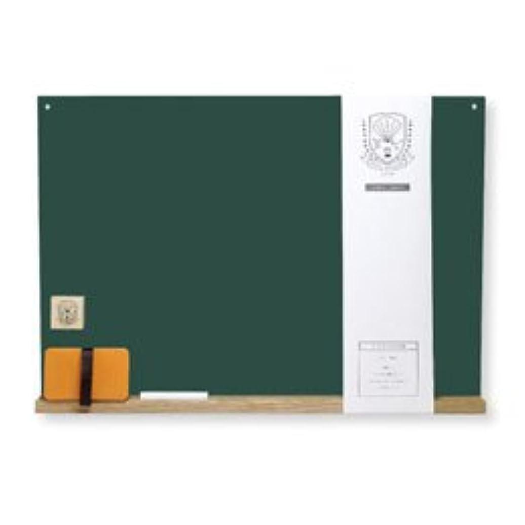 性的非効率的な蛾(7個まとめ売り) 日本理化学工業 すこしおおきな黒板 A3 緑 SBG-L-GR