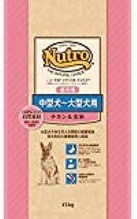 ニュートロ ナチュラルチョイス 中型犬-大型 成犬用 チキン&玄米 15kg 【サンプルフードプレゼント】