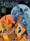 蒼き流星SPTレイズナー DVD PERFECT BOX-02