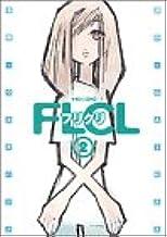 フリクリ 2 (マガジンZコミックス)