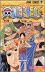 ONE PIECE 24 (ジャンプコミックス)