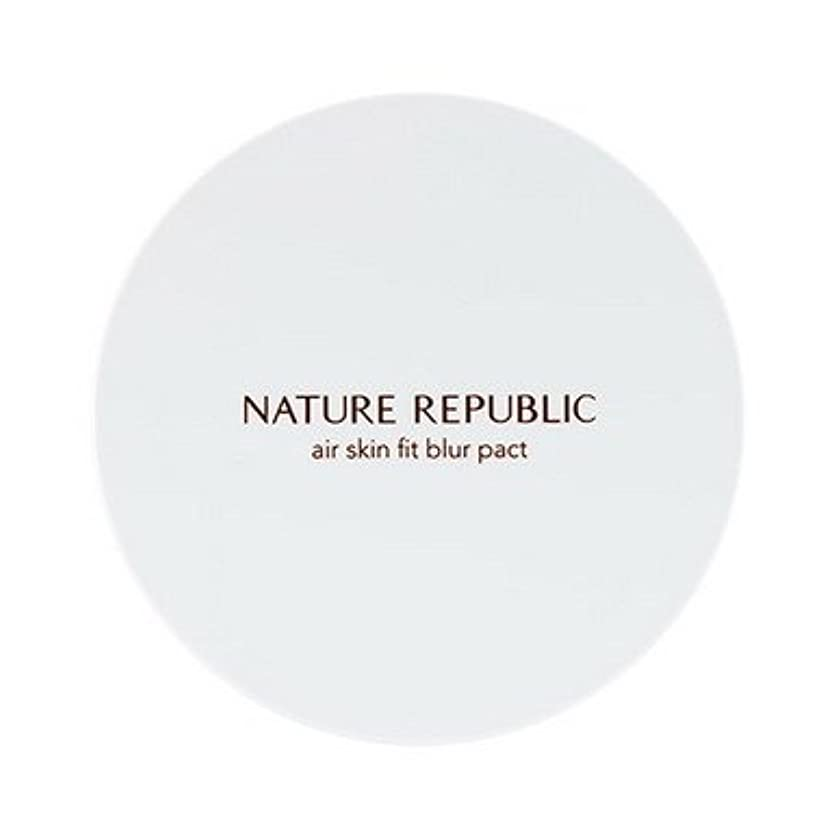 人質スペクトラム表向き【NATURE REPUBLIC (ネイチャーリパブリック)】プロヴァンス エアスキンフィット ブラーパクト15g (SPF30/ PA+++) [並行輸入品]