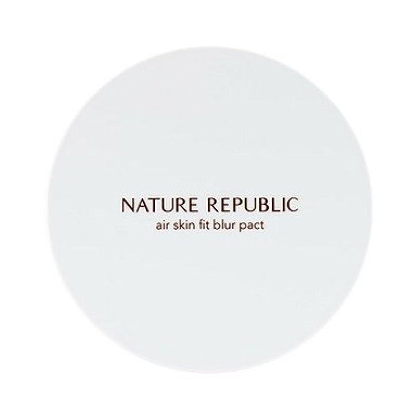 対抗日食横に【NATURE REPUBLIC (ネイチャーリパブリック)】プロヴァンス エアスキンフィット ブラーパクト15g (SPF30/ PA+++) [並行輸入品]