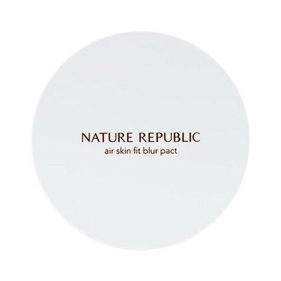 猛烈な正確なアンティーク【NATURE REPUBLIC (ネイチャーリパブリック)】プロヴァンス エアスキンフィット ブラーパクト15g (SPF30/ PA+++) [並行輸入品]