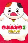 O-HA-YO 2 (少年チャンピオン・コミックス)