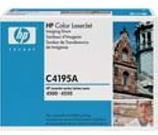 HP C4195A 640A Color LaserJet 4500 4550 Drum Kit (Black/Color) in Retail Packaging