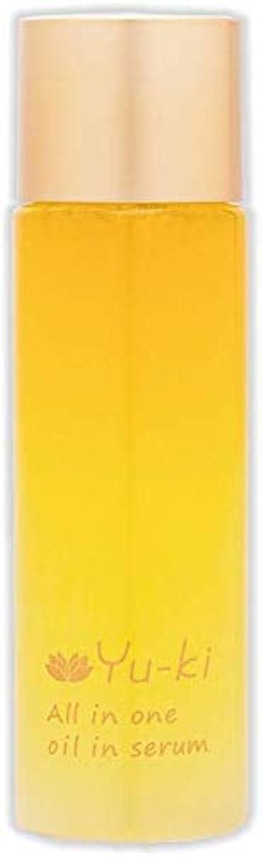 であるもつれ太いYu-ki オールインワンオイルインセラム 界面活性剤フリーの二層式美容液