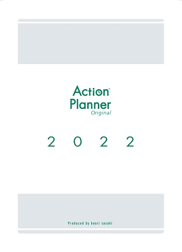 アクションプランナー Original 2022 手帳(2021年12月始まり) ウィークリー バーチカル A5 リフィル