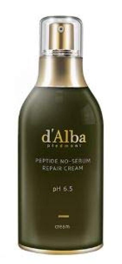 抑制する兵士健康的[dAlba] Peptide no sebum Repair Cream 50ml /[ダルバ] ペプチド ノーシーバム リペアクリーム50ml [並行輸入品]
