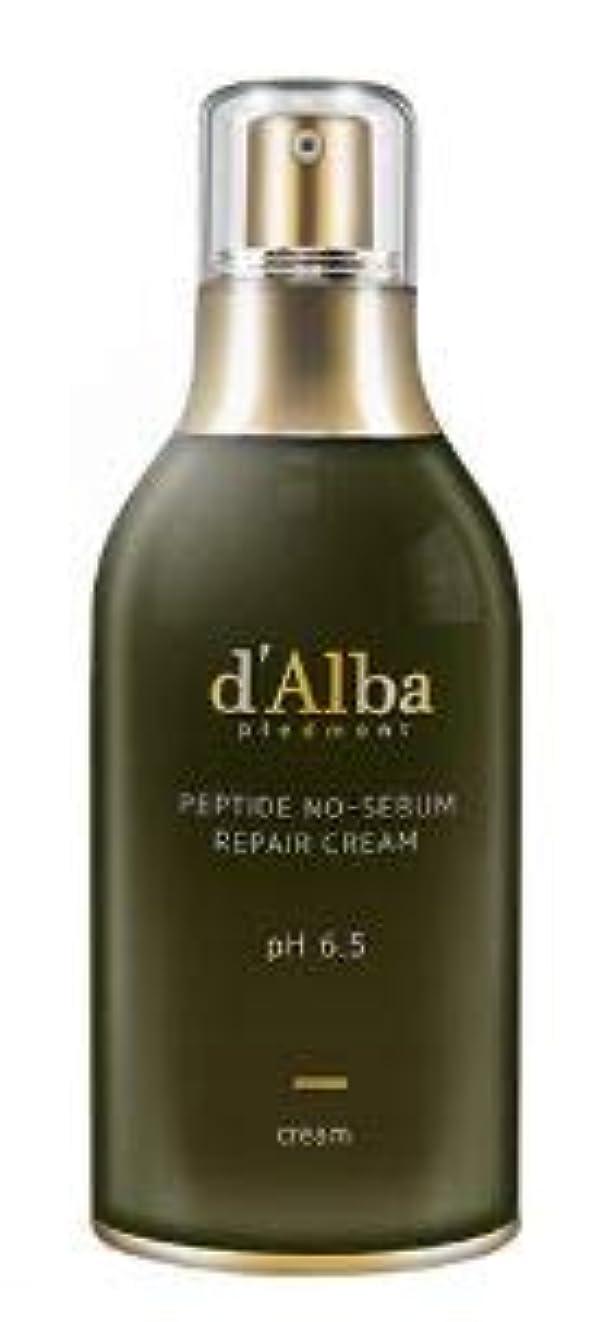 控えめなシンボル包括的[dAlba] Peptide no sebum Repair Cream 50ml /[ダルバ] ペプチド ノーシーバム リペアクリーム50ml [並行輸入品]