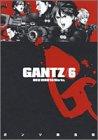 GANTZ 6 (ヤングジャンプコミックス)の詳細を見る