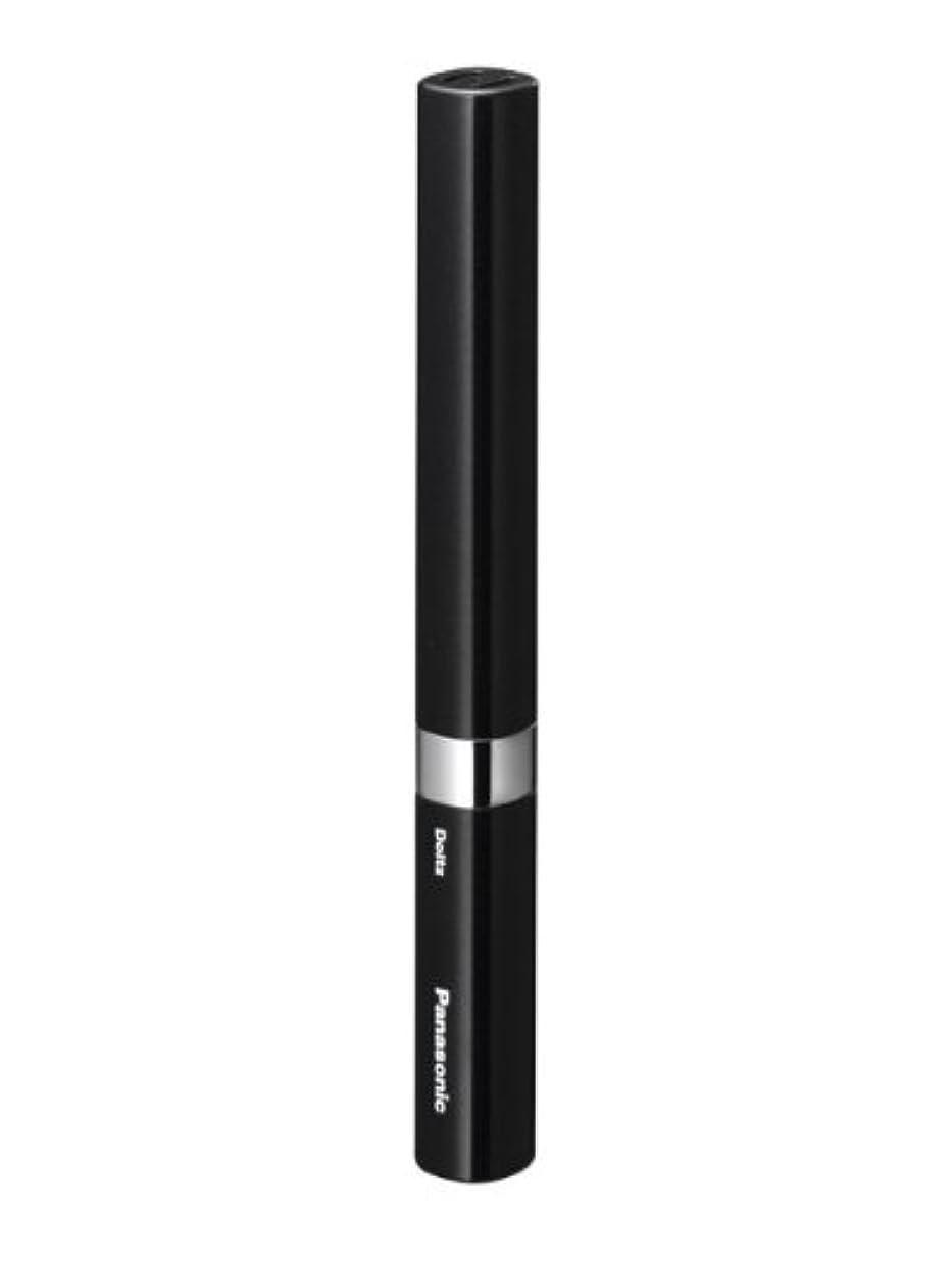 司書反対タップパナソニック 音波振動ハブラシ ポケットドルツ 黒 EW-DS14-K