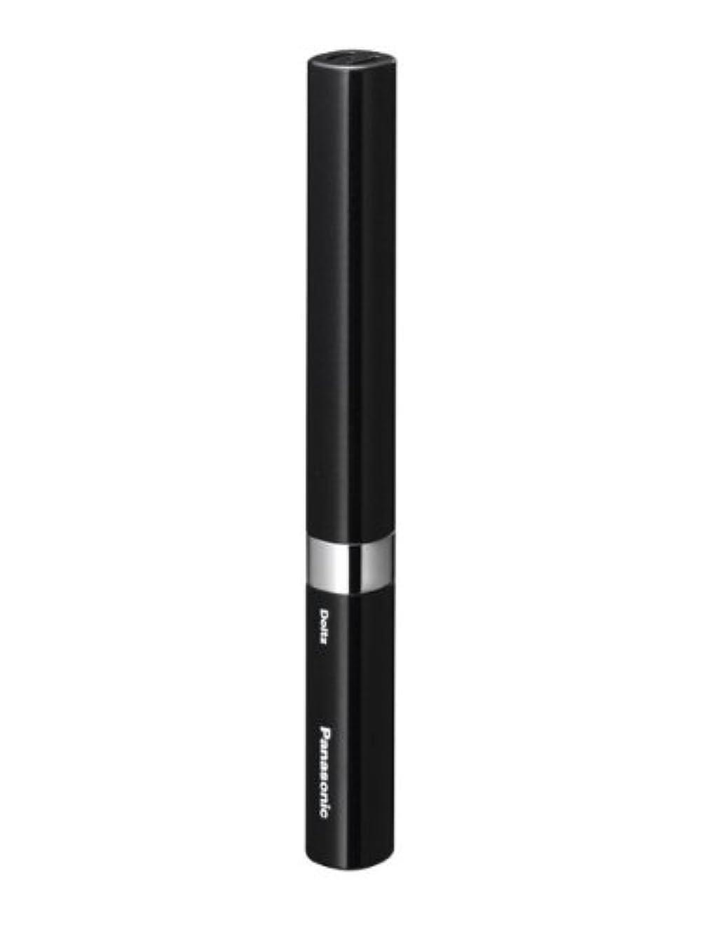 可愛い俳優魅惑的なパナソニック 音波振動ハブラシ ポケットドルツ 黒 EW-DS14-K