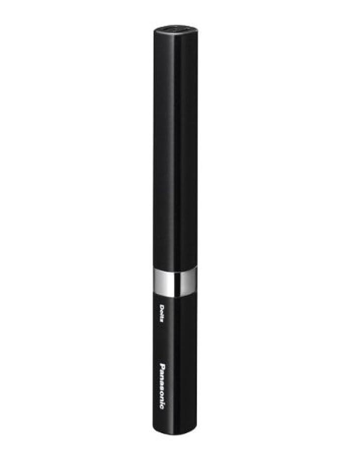 電圧大いにエイリアスパナソニック 音波振動ハブラシ ポケットドルツ 黒 EW-DS14-K