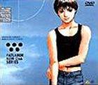 機動警察パトレイバー NEW OVA DVD-BOX[BCBA-0602][DVD]